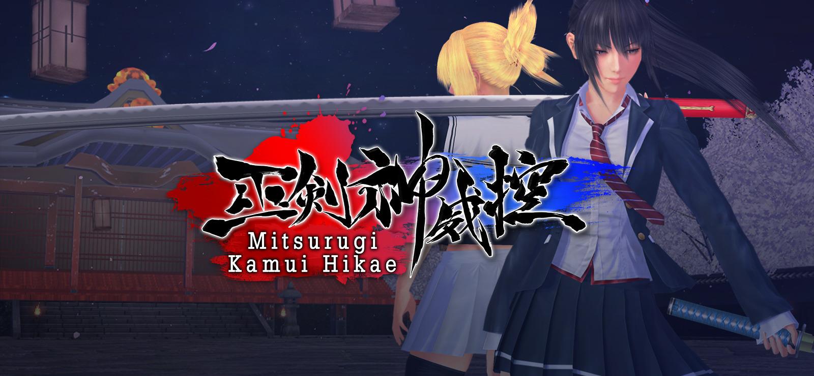 Image result for Mitsurugi Kamui Hikae